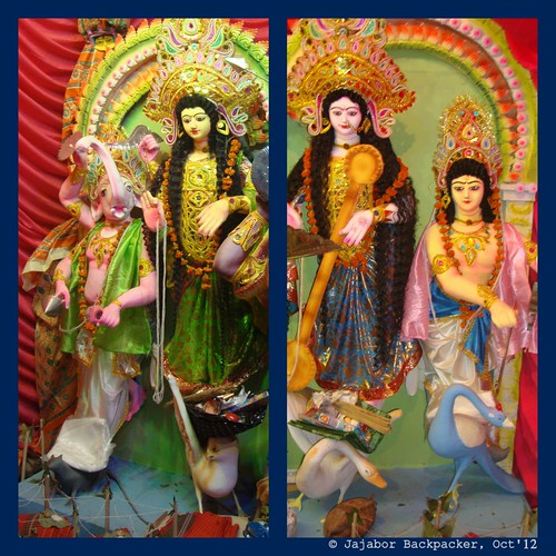 Ganesh & Kartik