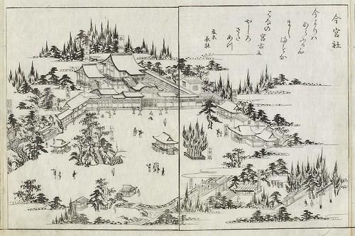 ichimonjiwasuke-old-picture