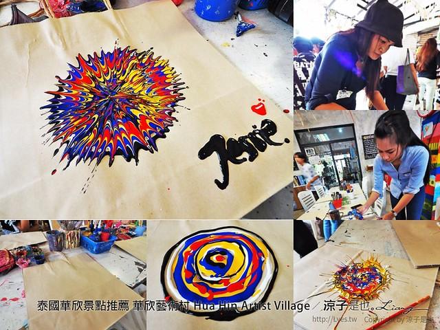 泰國華欣景點推薦 華欣藝術村 Hua Hin Artist Village 88