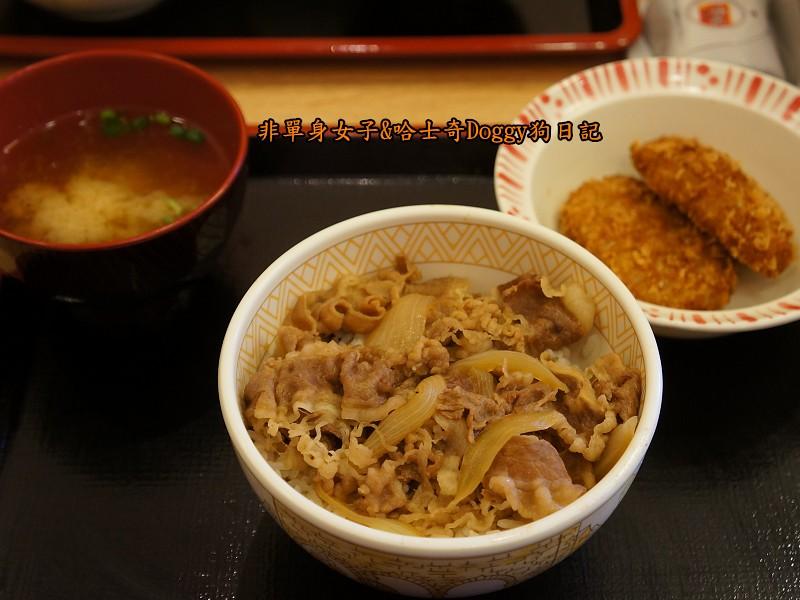 Sukiya日本牛丼咖哩飯15
