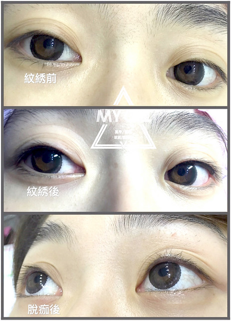 內眼線_12