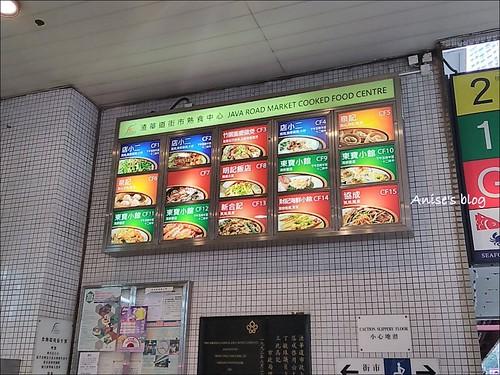 香港美食東寶小館_003