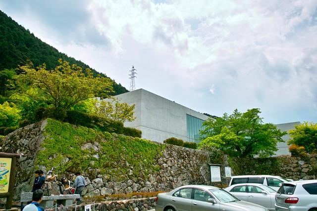 成羽美術館 #1