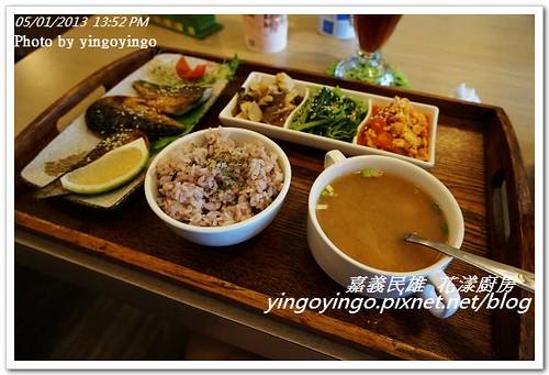 嘉義民雄_花漾廚房20130501_DSC03342