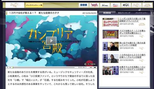 スクリーンショット 2013-05-05 21.30.41