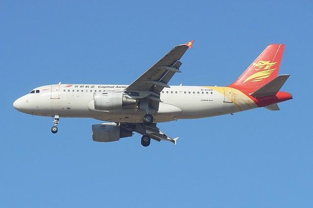 2012-11-11 XIY B-6169