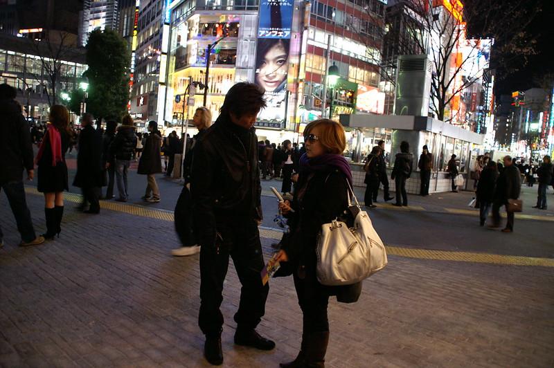 People in Shibuya - Tokyo