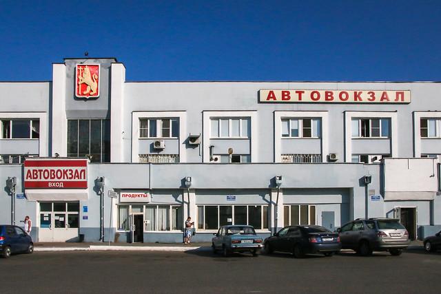 Vladimir bus terminal, Russia ウラジーミルのバスターミナル