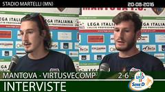 Mantova-Virtus V. del 20-08-16