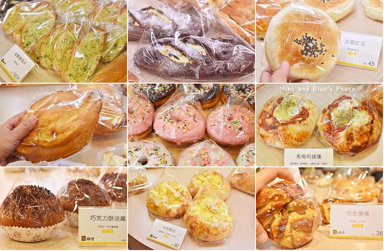 台中品麵包中秋月餅禮盒37