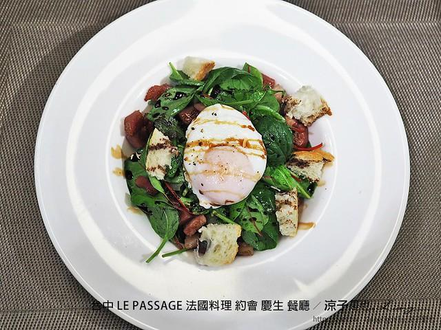 台中 LE PASSAGE 法國料理 約會 慶生 餐廳 12