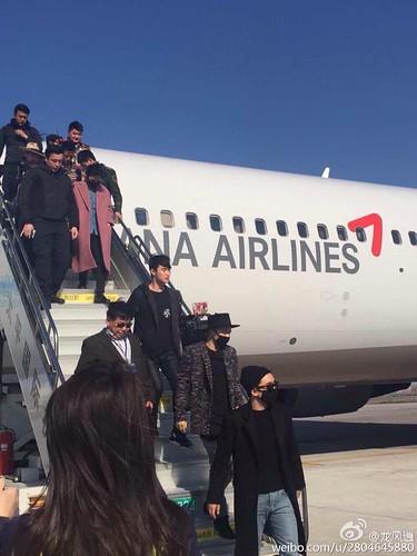 GDYBRI Harbin Arrival 2015-03-21 008