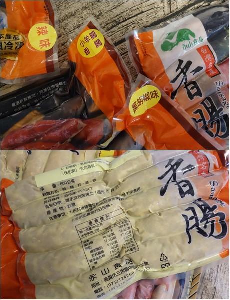 永安香腸 (2).jpg