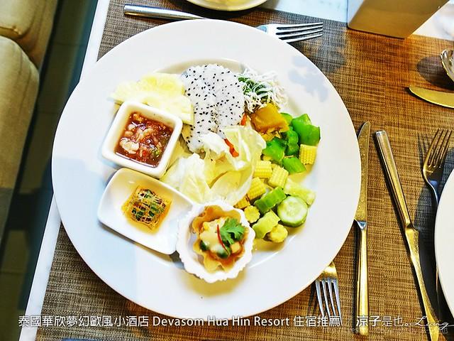 泰國華欣夢幻歐風小酒店 Devasom Hua Hin Resort 住宿推薦 32