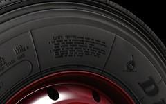 Dunlop SP344-SP444 4K Tire