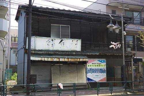 JE C4 15 009 東京都葛飾区立石 M9P ST50 2.5#
