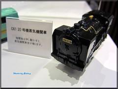 2013-04-17_ハンバーガーログブック_【Event】【Mc】マクドナルド ハッピープラレール大使任命式-10