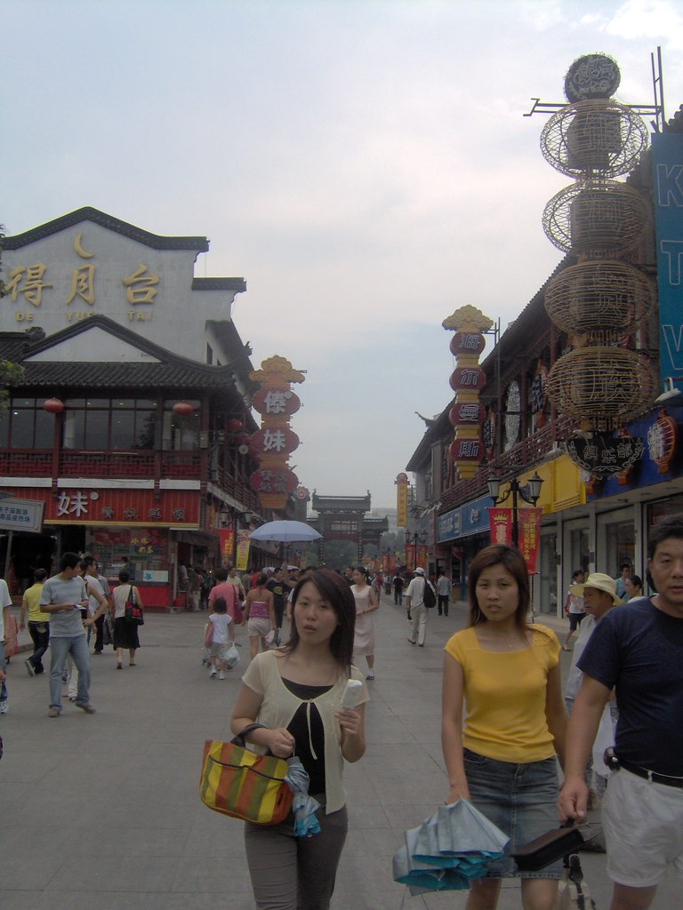 chinapictures 070