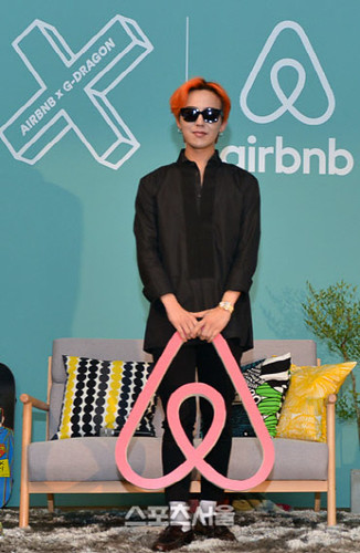G-Dragon - Airbnb x G-Dragon - 20aug2015 - Press - 01