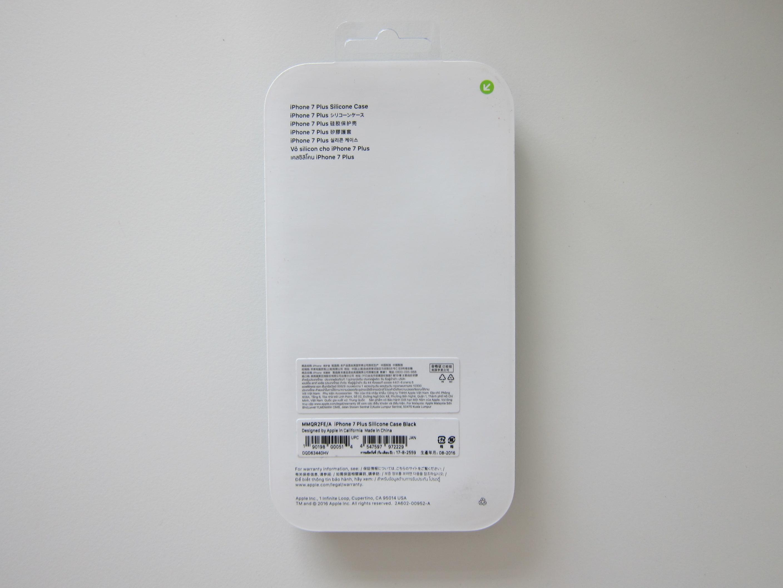 Apple Iphone 7 Plus Silicone Leather Case Blog Lesterchan Net