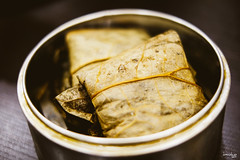 Glutinous Rice in Lotus Leaf
