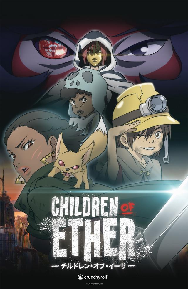 poster de Children of Ether