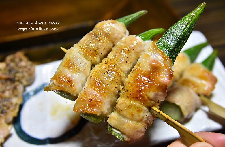 木庵食事處台中日本料理居酒屋19
