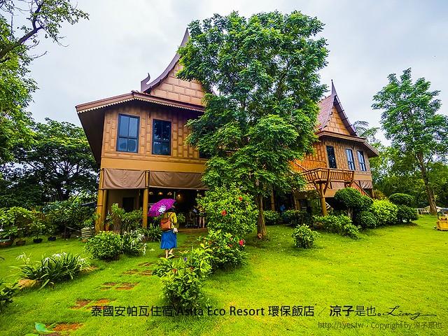 泰國安帕瓦住宿 Asita Eco Resort 環保飯店 69