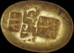 Phanes Stater reverse