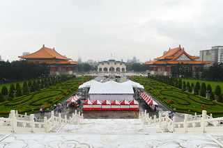 Image of National Chiang Kai-shek Memorial Hall near Taipei. taipei taiwan chiangkaishek memorial hall
