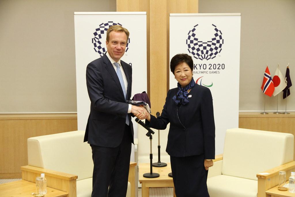 Brende og guvernøren i Tokyo