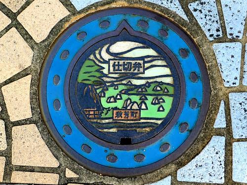 Shuho town Yamaguchi pref, manhole cover (山口県秋芳町のマンホール)