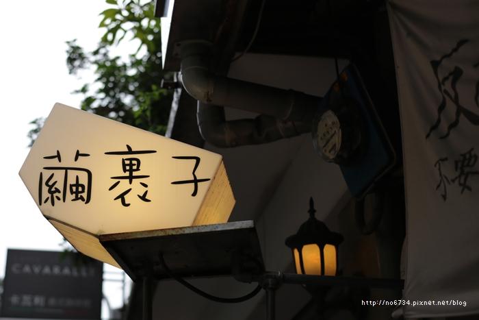 20130501_TaipeiWalker_0045 f