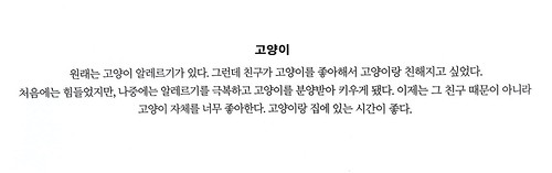 BIGBANG10 Dazed100 (20)