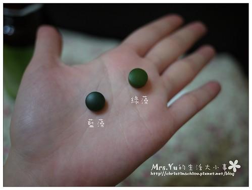 遠東生技特級藍綠藻錠10.jpg
