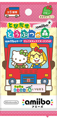 amiibo_160902 (3)
