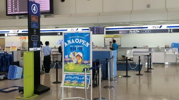 160918 那覇空港プレミアムチェックイン