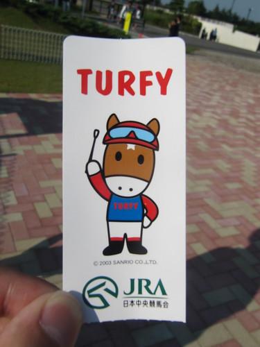中京競馬場のポニー乗馬体験整理券