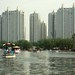 Small photo of Beijing
