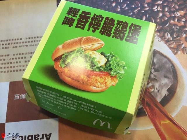麥當勞輕皮香檸脆雞_001