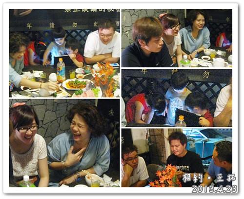 130423-和這些人晚餐