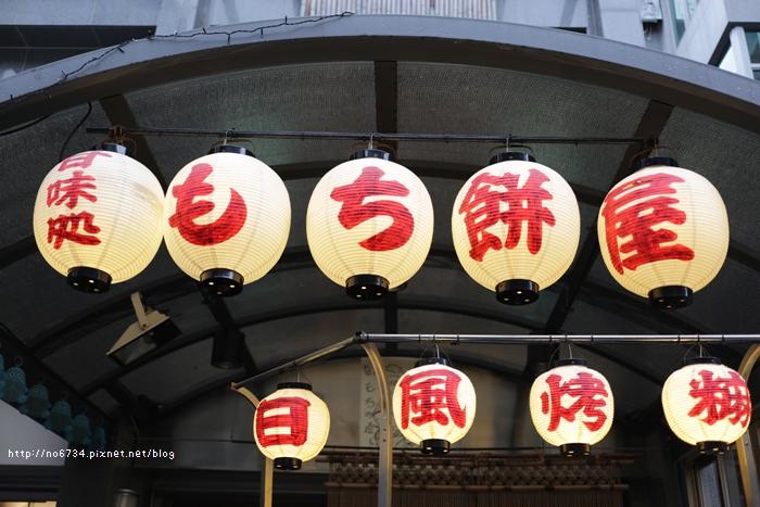 20130501_TaipeiWalker_0043 F