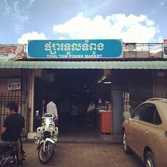 Where got russian here? #russianmarket #phnompeng #cambodia