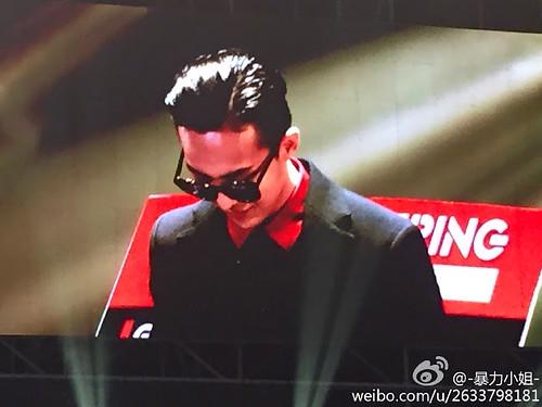 GDYBRI-WuhanFanmeeting-20141213_more-116