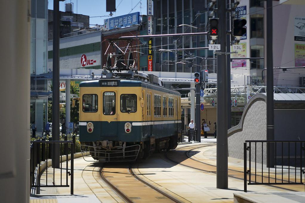 Fukui-Tram