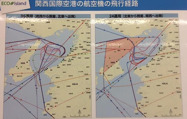 161011 関空航空機の飛行経路