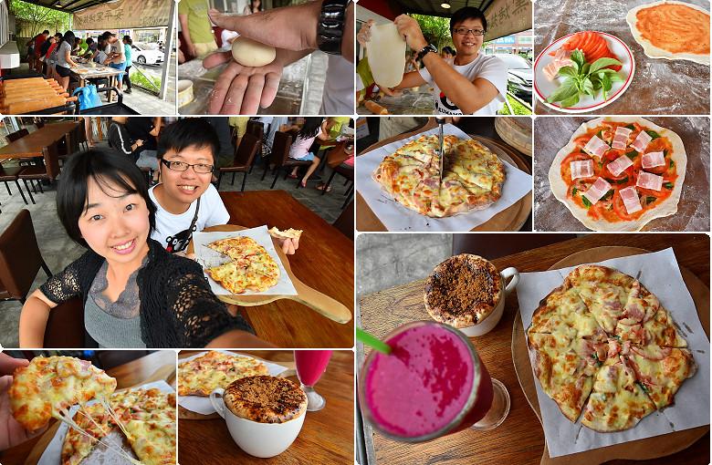 宜蘭安平冰店窯烤披薩DIY01