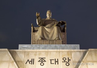 Seoul - Statue of King Sejong