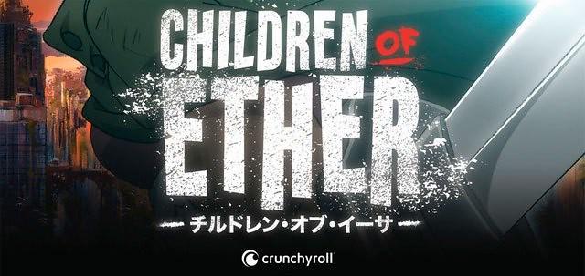 Crunchyroll anuncia seu primeiro anime original e arrebenta no staff do projeto