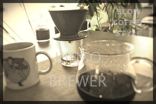 Coffee_Brewer_eye